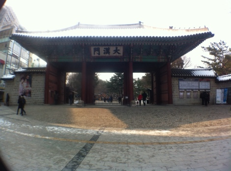The entrance to the Deoksugung Palace